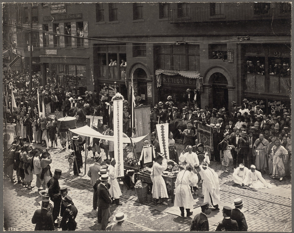 Chinese Funeral On Harrison Street In Chinatown, Ca. 1890. Courtesy Of The Trustees Of Boston Public Library.