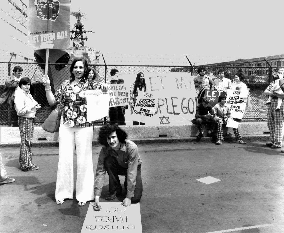 Boston area students protesting Soviet ships in Boston, 1973-74. Such protests were part of a larger campaign to pressure the Soviet Union to allow Jewish refugees to emigrate. Photograph by permission of the Jewish Heritage Society of the New England Historic Genealogical Society.